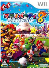 マリオパーティ 8 Wii cover (RM8J01)