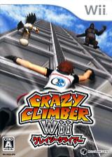 クレイジークライマーWii Wii cover (RQ2JK6)