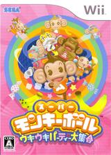 スーパーモンキーボール ウキウキパーティ大集合 Wii cover (RSMJ8P)