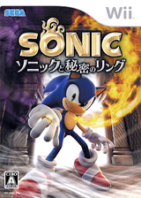 ソニックと秘密のリング Wii cover (RSRJ8P)