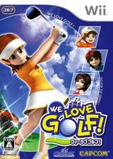 ウィー ラブ ゴルフ! Wii cover (RWGJ08)