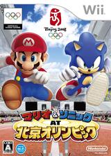 マリオ&ソニック AT 北京オリンピック Wii cover (RWSJ01)