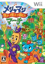メジャマジ・マーチ Wii cover (RX7JGD)