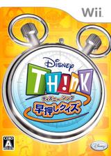 ディズニー・シンク 早押しクイズ Wii cover (RXDJ4Q)