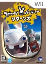 ラビッツ・パーティー リターンズ Wii cover (RY2J41)