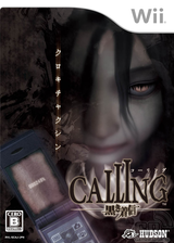 CALLING ~黒き着信~ Wii cover (SCAJ18)