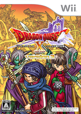 ドラゴンクエストX いにしえの竜の伝承 オンライン Wii cover (SDQJGD)