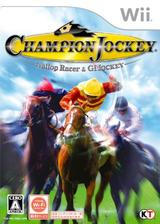 チャンピオンジョッキー:ギャロップレーサー&ジーワンジョッキー Wii cover (SGKJC8)