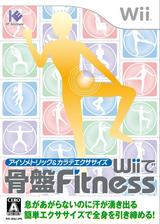 Wiiで骨盤Fitness Wii cover (SISJ0Q)