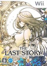 ラストストーリー Wii cover (SLSJ01)