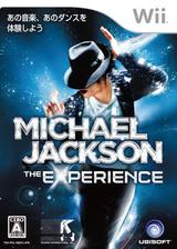 マイケル・ジャクソン ザ・エクスペリエンス Wii cover (SMOJ41)