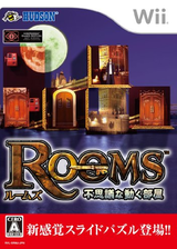 Rooms 不思議な動く部屋 Wii cover (SRMJ18)