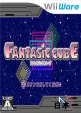 FANTASIC CUBE ファンタジックキューブ WiiWare cover (WPTJ)