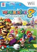 마리오 파티 8 Wii cover (RM8K01)