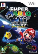 슈퍼 마리오 Wii 갤럭시 어드벤처 Wii cover (RMGK01)