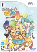 모두 함께~ 타코롱 Wii cover (RTKK8M)