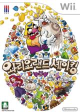 와리오 랜드 쉐이킹 Wii cover (RWLK01)