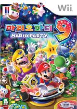 마리오 파티 9 Wii cover (SSQK01)