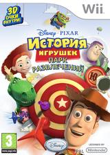 История игрушек: Парк развлечений Wii cover (R5IR4Q)