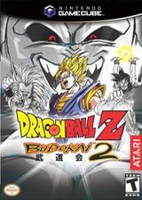 Dragon Ball Z: Budokai 2 GameCube cover (GZ3E70)