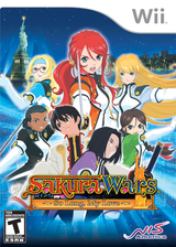 Sakura Wars: So Long, My Love Wii cover (SAKENS)