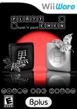 Plättchen Twist 'n' Paint WiiWare cover (WBPE)