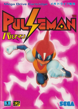 Pulseman VC-MD cover (MBAL)