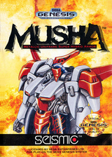 MUSHA VC-MD cover (MCHM)