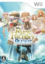 ルーンファクトリー オーシャンズ Wii cover (SO3J99)