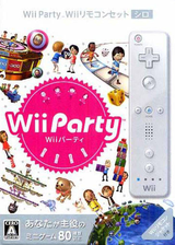 Wii パーティー Wii cover (SUPJ01)