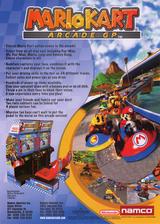 Mario Kart Arcade GP CUSTOM cover (GGPE01)