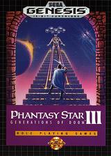 Phantasy Star III VC-MD cover (MCCE)