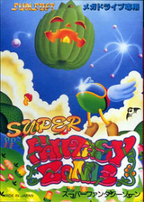 Super Fantasy Zone VC-MD cover (MCEN)