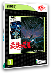 Ninja Spirit VC-PCE cover (PBNP)
