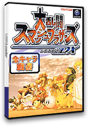 Dairantou Smash Brothers DX (Demo) GameCube cover (DALJ01)