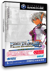 Phantasy Star Online Episode III: C.A.R.D. Revolution (Demo) GameCube cover (DPSJ8P)