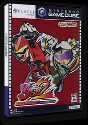 ビューティフル ジョー 2 ブラックフィルムの謎 GameCube cover (G2VJ08)