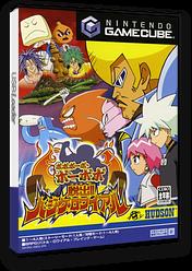 ボボボーボ・ボーボボ 脱出!!ハジケ・ロワイヤル GameCube cover (G8OJ18)