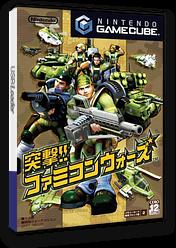 突撃!!ファミコンウォーズ GameCube cover (G8WJ01)