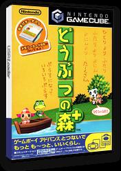どうぶつの森+ GameCube cover (GAFJ01)