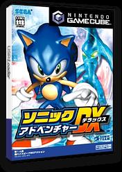 ソニックアドベンチャー デラックス GameCube cover (GASJ8P)