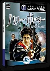 ハリー・ポッターとアズカバンの囚人 GameCube cover (GAZJ13)