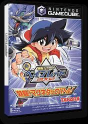 爆転シュート ベイブレード2002 熱闘!マグネタッグバトル! GameCube cover (GBTJA7)