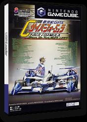 新世紀GPXサイバーフォーミュラ Road To The Evolution GameCube cover (GC4JBN)