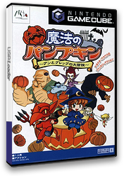 魔法のパンプキン 〜アンとグレッグの大冒険〜 GameCube cover (GCWJBL)