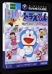 ドラえもん みんなで遊ぼう ! ミニドランド GameCube cover (GDAJE5)