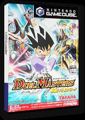 デュエル・マスターズ 熱闘!バトルアリーナ GameCube cover (GDUJA7)