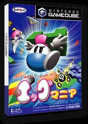 エッグマニア つかんで!まわして!どっすんぱずる! GameCube cover (GEMJ28)