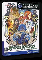 バテン・カイトス 終わらない翼と失われた海 GameCube cover (GKBJAF)