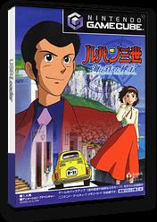ルパン三世:海に消えた秘宝 GameCube cover (GL3JE8)